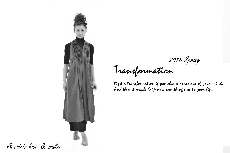 """2018 Spring """"Transformation"""""""
