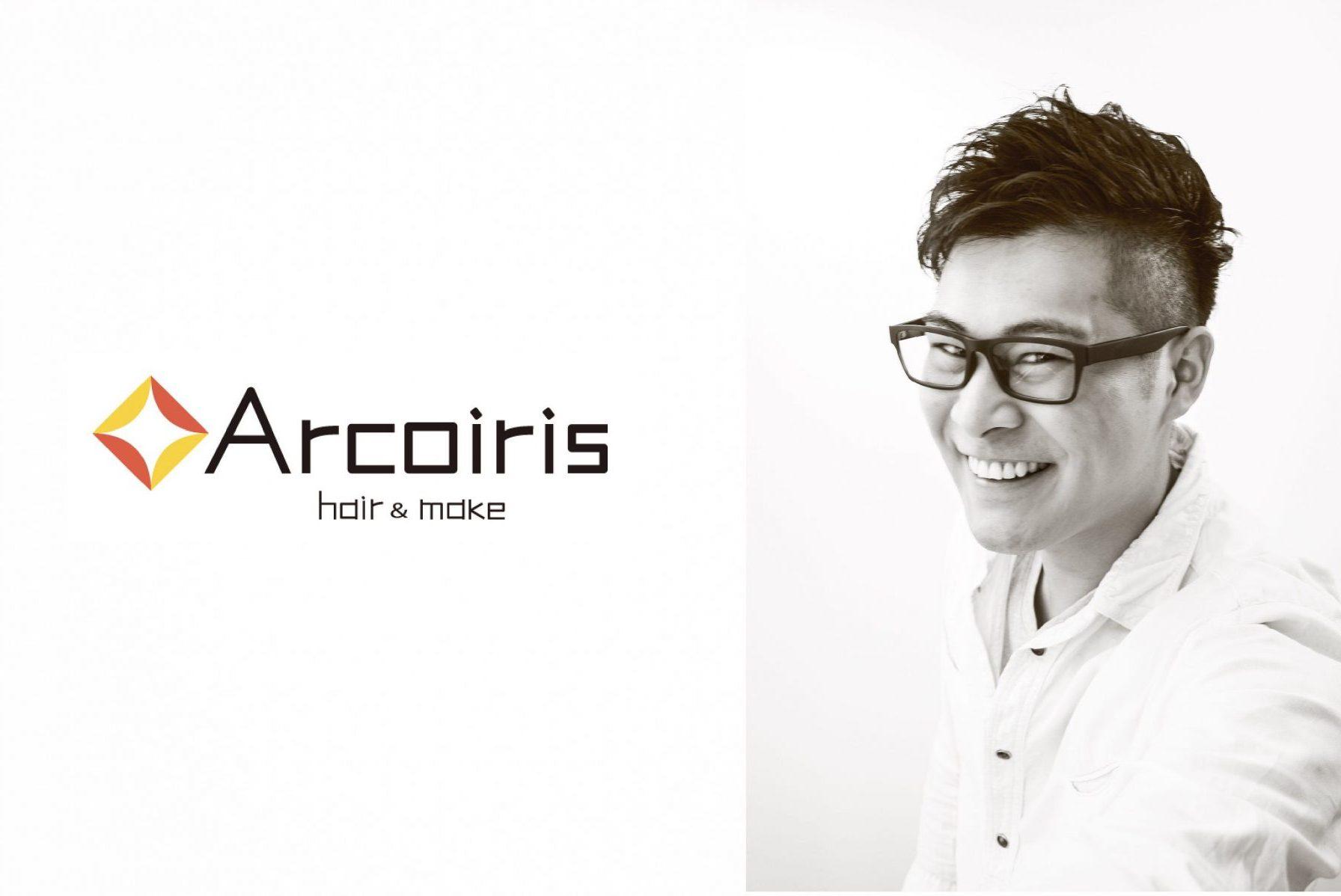 恵比寿 美容室 | 恵比寿 美容院 | Arcoiris(アルコイリス