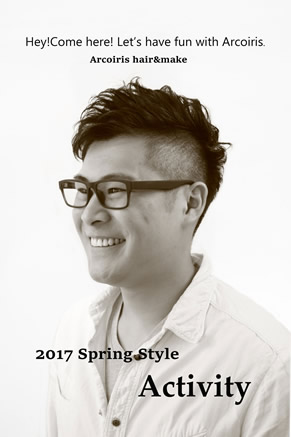"2017 Spring Style ""Activity"""