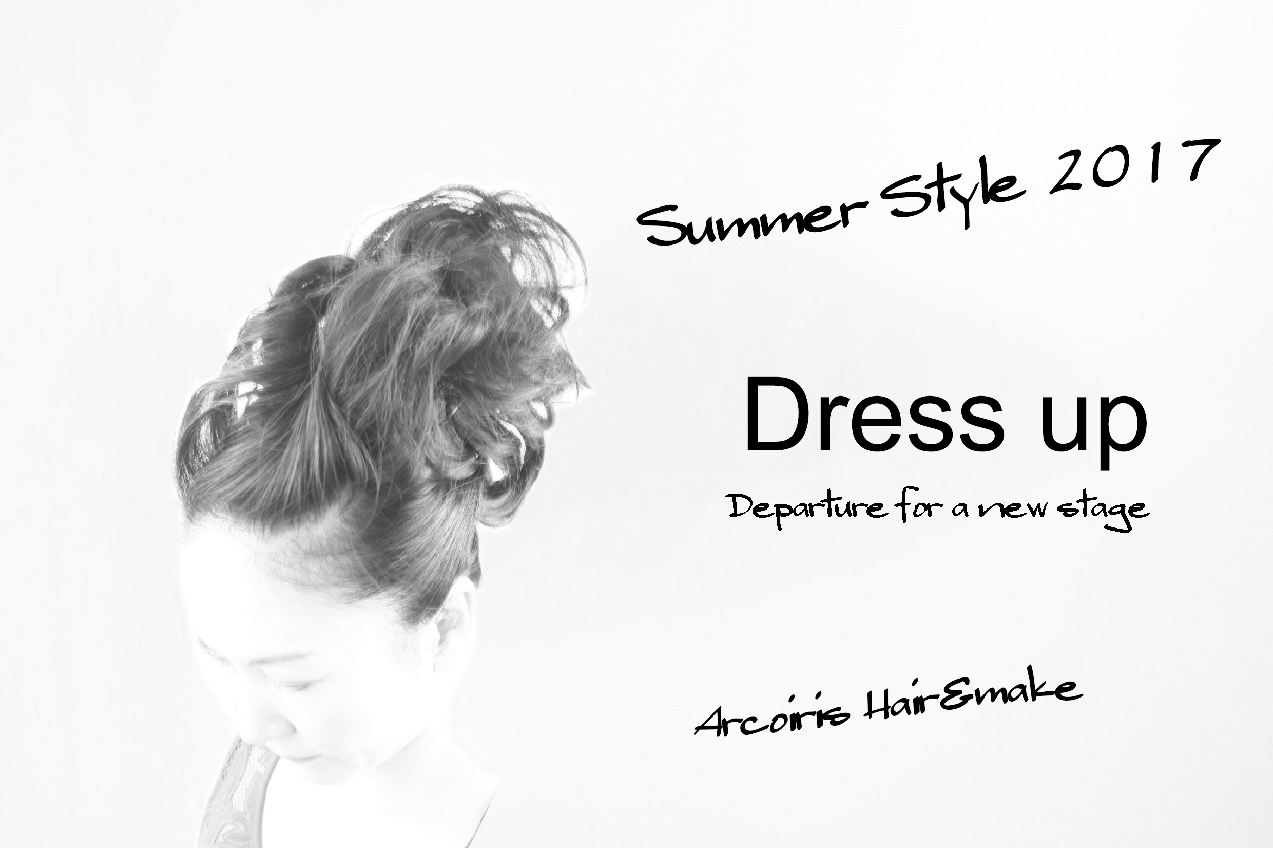 "Summer Style 2017 ""Dresse up """