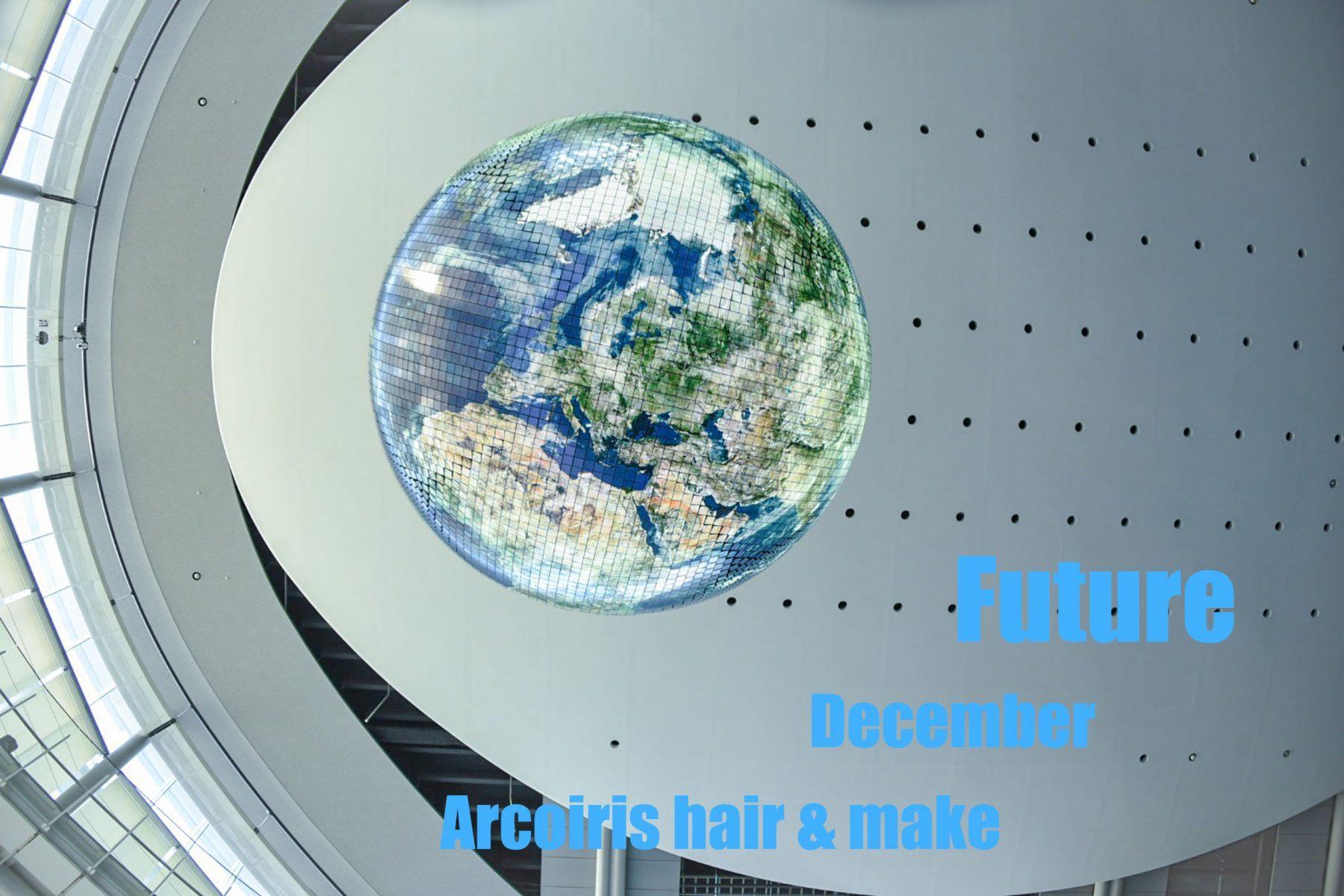 恵比寿 美容室 | 恵比寿 美容院 | Arcoiris(アルコイリス) 12月カレンダー