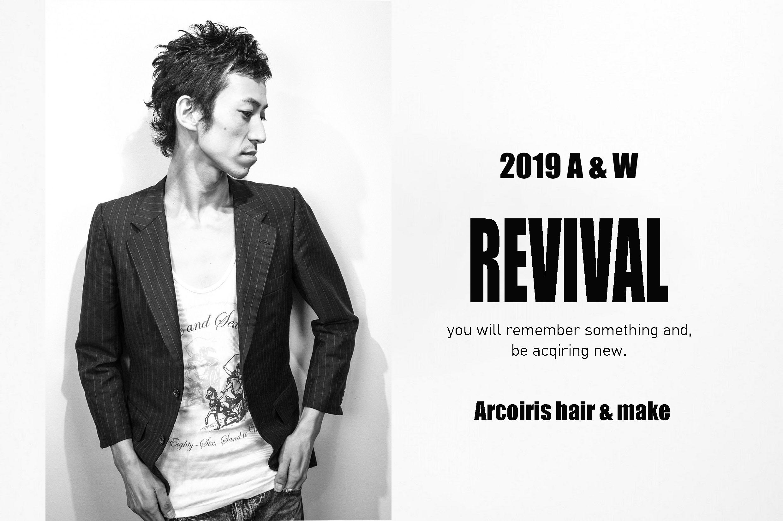 "2019 Autumn & Winter ""REVIVAL"""